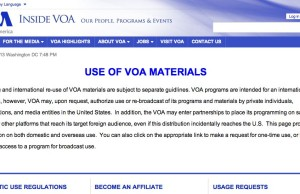Use of VOA Materials